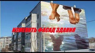 видео Комментарий к Статье 31 Земельного кодекса РФ