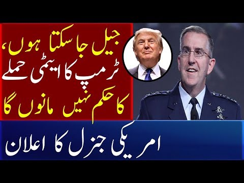 Donald trump new challenge to Americy General
