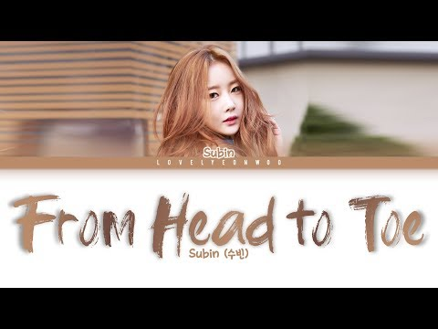 Subin (수빈) – From Head to Toe (머리부터 발끝까지) Lyrics (Color Coded Han/Rom/Eng) thumbnail
