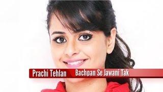 Prachi Tehlan Childhood Pictures (Bachpan Se Jawani Tak)