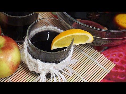 Глинтвейн рецепт Согревающий напиток из красного вина с пряностями