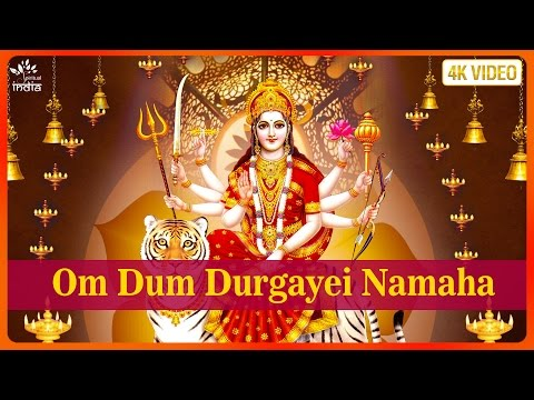 🔴 Om Dum Durgayei Namaha - Durga Mantra | Bhakti Songs Hindi | Durga Maa Songs | Bhajan Hindi