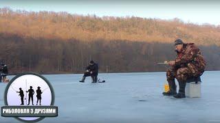 Рибалка зимою на Касперівському водосховищі