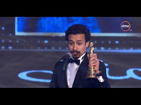 الفنان أحمد داوود يفوز بجائزة أفضل ممثل دور ثاني   حفل توزيع جوائز السينما العربية
