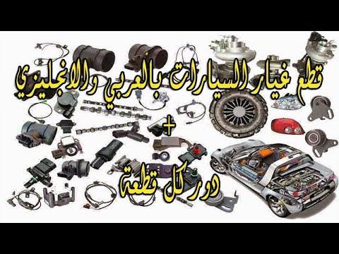 عبدالله البعي ز On Twitter الحزام