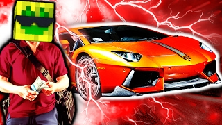 Die LAMBORGHINI VERFOLGUNGSJAGD?! - Grand Theft Auto 5 #10 [Deutsch/HD]
