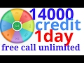 free call anywhere in india free call anywhere in the world  credit 14000 pr