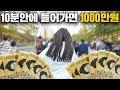 백수 한국남자와 물리치료사 태국여자 방콕 데이트. 국제커플 l 한국태국커플 일상 l 커플유튜브 - YouTube