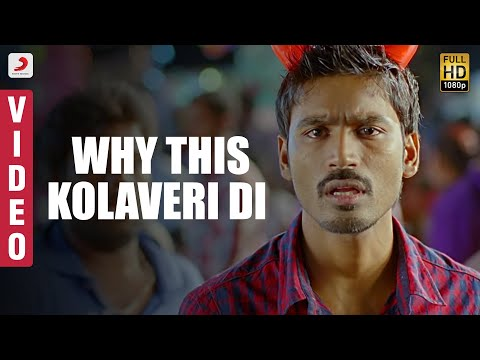 WHY THIS KOLAVERI DI   Movie Full Song  from the movie 3 feat Dhanush exclusive
