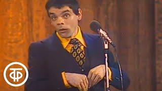 Константин Райкин. Пантомимы. Вокруг смеха. Выпуск № 6 (1980)