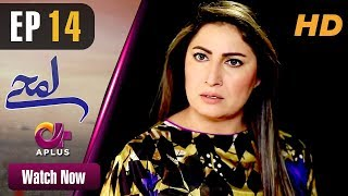 Pakistani Drama | Lamhay - Episode 14 | Aplus Dramas | Saima Noor, Sarmad Khoosat