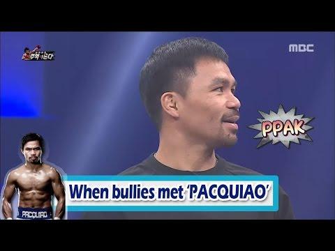 [PacquiaoXMUDO] 무한도전 - Pacquiao, Win by fighting bullies 20171230