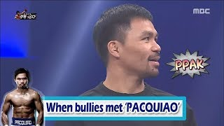 [PacquiaoXMUDO] 무한도전 - Pacquiao, Win by fighting bullies 20171230