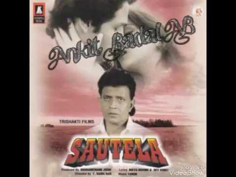 Haule Haule Pyar Karo(Original Soundtrack) - Sautela (1999) - Ankit Badal AB