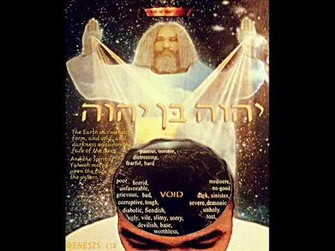Yahweh Ben Yahweh Genesis 1:2