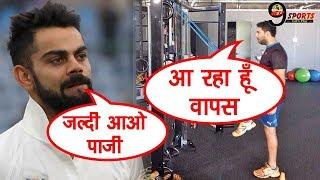 2019 विश्व कप में होगी युवराज की वापसी ,विराट भी हुए हैरान | Yuvraj Singh Return in 2019 World Cup