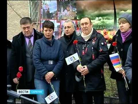 Саратовские армяне вышли на митинг в поддержку собратьев из Сирии