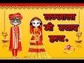 लग्नाला मी तयार हाय | ft Bolka Boka | funny wedding Song | talking tom - talking tom funny video