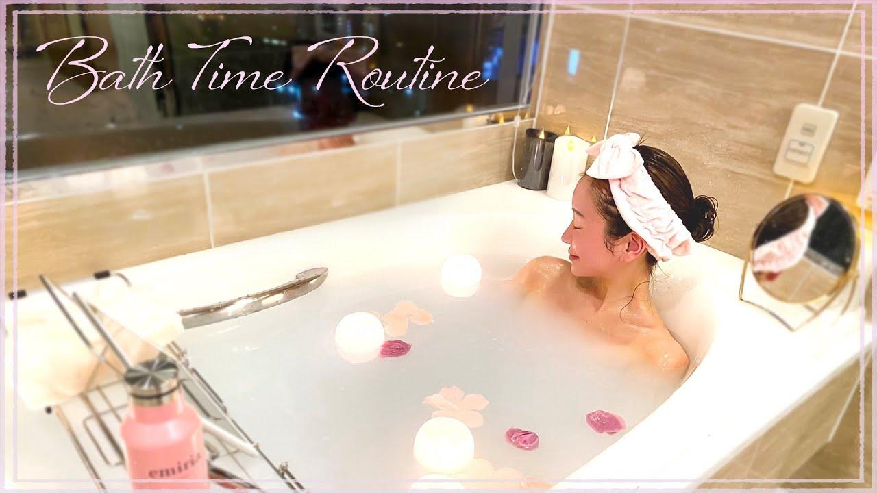 【Bath Time Routine】可愛くなりたいバスタイムルーティーン🛁