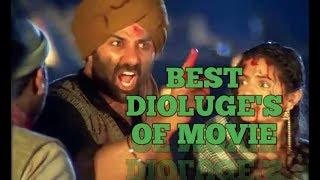 Movie clips||bengali flim dialogue||comedy funny vedio