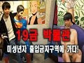 어바웃타임 데이트&키스신 - YouTube