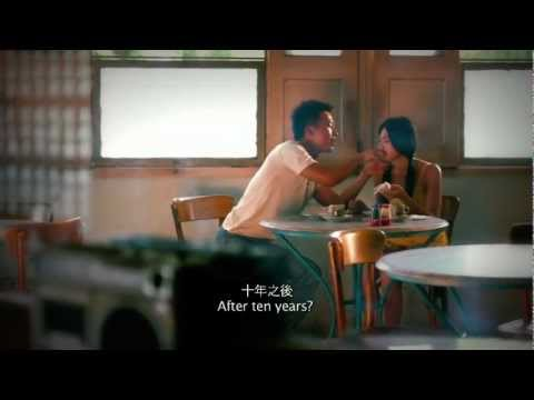 纸月亮 - 预告片 Paper Moon Official Trailer 2013年1月17日 (Malaysia)