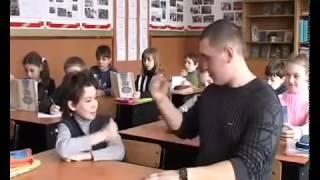 Школьный секс