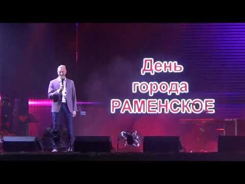 Лазерное световое шоу и фейерверк(День Города Раменское,90 лет Раменскому району,15.6.19)