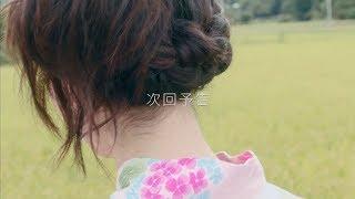 AbemaTVで配信中のドラマ「ふたりモノローグ」の第5話の予告を公開! 本...