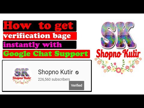 How To Get Verification Bage Instantly With Google Chat Support
