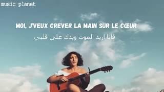 je veux - shireen abusaad   cover   lyrics   مترجمة
