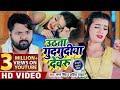 Video - उठता गुदगुदीया देवरु -Samar Singh, Kavita Yadav का New लोकगीत Song -Uthata Gudgudiya Devaru Mix Hindiaz Download