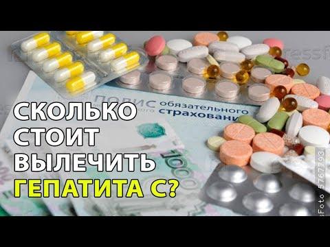 Лечение диабета - книги, журналы, сайты на русском языке