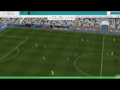 Football Manager 2020 за Томь - Игры с Ориенбургом и Енисеем #18