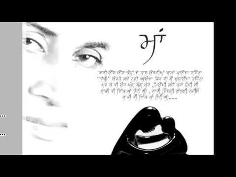 Maa Hundi aa Maa with lyrics -Kuldeep Manak