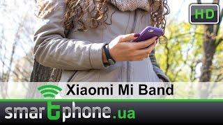 Xiaomi Mi Band - Обзор фитнес браслета под iOS/Android