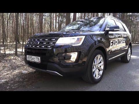2016 Ford Explorer Limited. Тест Драйв.