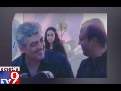 Superstar Rajinikanth Joins Jallikattu Protest in Chennai
