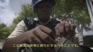 Clearing the Way Demining and Bomb Disposal in Somalia with Japanese subtitles