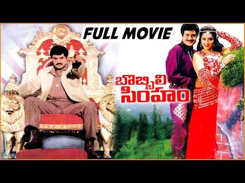 Bobbili Simham Telugu Full Length Movie     Balakrishna, Meena, Roja    Telugu Hit Movies