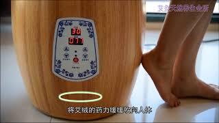 원적외선 고급 원목 좌훈기 온열 뜸 쑥좌훈효능 치질