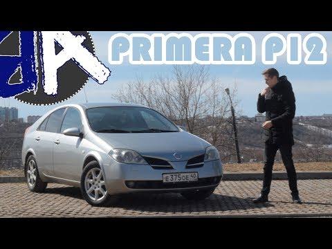Nissan Primera P12 максимум опций по идеологии японцев