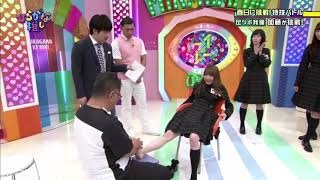 ひらがな推しで加藤史帆が足ツボマッサージをされた動画です.