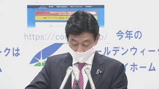 【ノーカット】西村大臣 記者会見  緊急事態宣言延長は