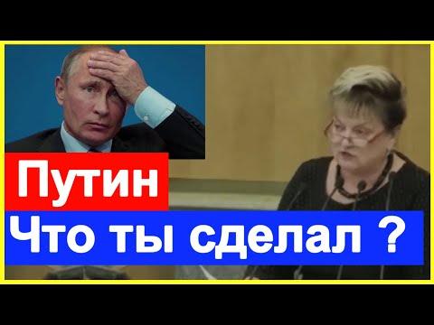 🔥Вы АХНЕТЕ🔥 Путин скрывает РЕАЛЬНОЕ положение в России🔥  Смелый ДЕПУТАТ🔥Россия 🔥