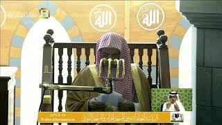 خطبة الجمعة مكة 25-4-1439