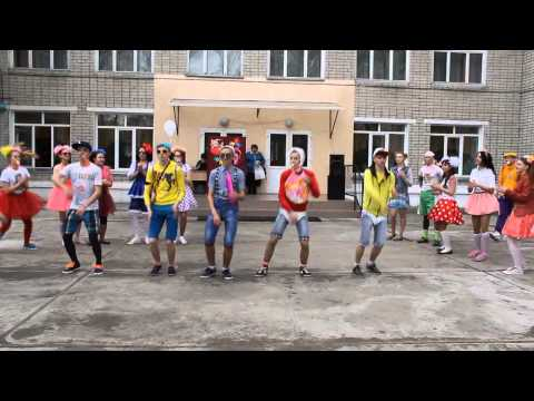 знакомства в городе белогорске
