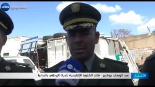 وهران: الدرك الوطني يحجز 06 أطنان من النحاس