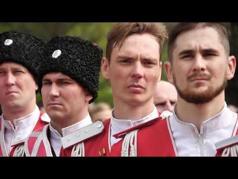 Казачий парад прошел в Краснодаре