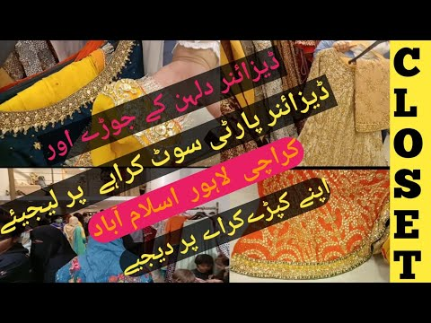 Bridal Dresses on Rent Bridal&Formal||Wedding  Dresess||Tari